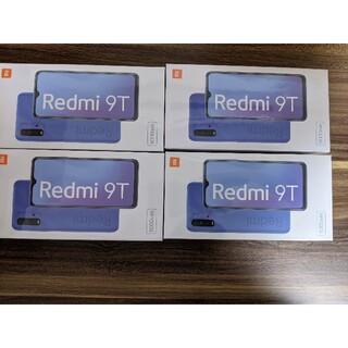 アンドロイド(ANDROID)のXiaomi Redmi 9T(スマートフォン本体)