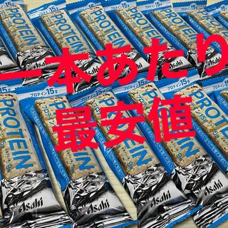 アサヒ - 【在庫あるだけ】アサヒ一本満足バー   プロテインバー ヨーグルト  18本