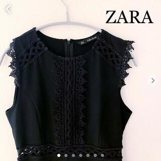 ZARA - ZARA ザラベーシック ノースリーブ ワンピース ブラック