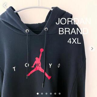 NIKE - JORDAN BRAND|ジョーダンブランド パーカーブラック フーディー4XL