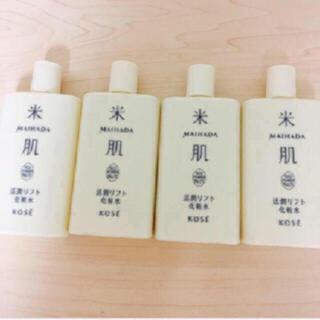 KOSE - 米肌✨活潤リフト化粧水 120ml 30ml×4本