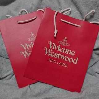 ヴィヴィアンウエストウッド(Vivienne Westwood)のVivienne Westwood ショッパー 2枚(ショップ袋)