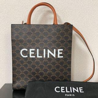 celine - セリーヌ CELINE スモール バーティカルカバ トリオンフキャンバス