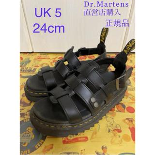 Dr.Martens - 正規品 Dr.Martens ドクターマーチン TERRY BLACK