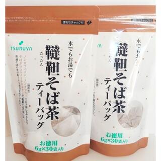 【 韃靼そば茶】 スーパーツルヤ軽井沢 6g×30袋×2 セット(茶)
