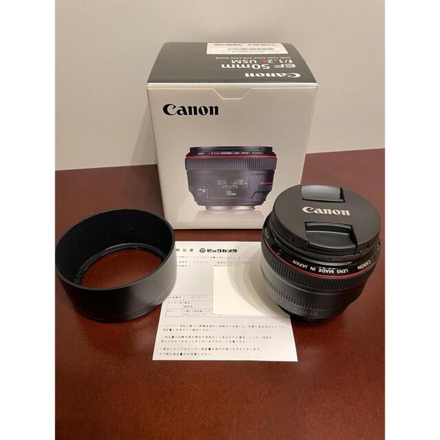 Canon(キヤノン)のキヤノン Canon レンズ EF50mm F1.2L USM  スマホ/家電/カメラのカメラ(レンズ(単焦点))の商品写真
