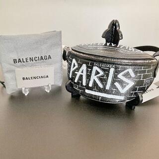 バレンシアガ(Balenciaga)の新品・未使用 バレンシアガ ボディバッグ グラフィティ ベルトバッグ スーベニア(ボディーバッグ)