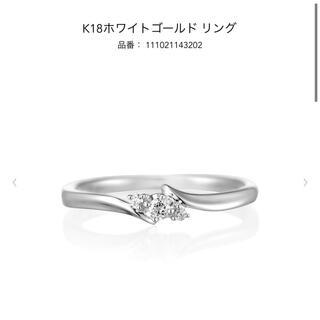 ヨンドシー(4℃)の4℃ 指輪 リング ダイヤモンド(リング(指輪))