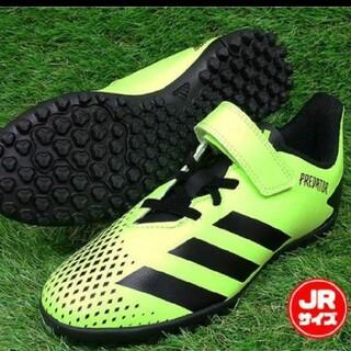 adidas - 新品 送料込み adidas 子供用 22センチ サッカー シューズ トレシュー