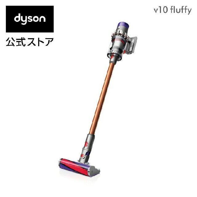 Dyson(ダイソン)の★☆【新品未開封】Dyson/V10/Fluffy/SV12FF☆★ スマホ/家電/カメラの生活家電(掃除機)の商品写真