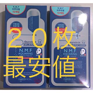 20枚NMF メディヒールmedihealメディヒル韓国コスメフェイスパック