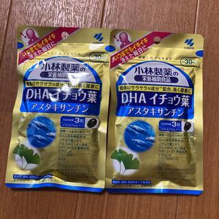 コバヤシセイヤク(小林製薬)の新品✨小林製薬✨DHA イチョウ葉 アスタキサンチン✨2袋セット(その他)