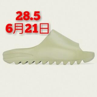 """アディダス(adidas)のADIDAS YEEZY SLIDE """"RESIN""""(サンダル)"""