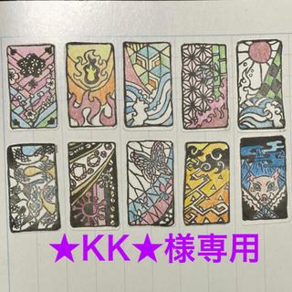★KK★様専用 ポチ袋、メモ用紙(カード/レター/ラッピング)