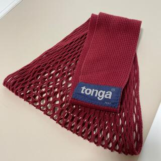 トンガ(tonga)のトンガ Sサイズ(抱っこひも/おんぶひも)