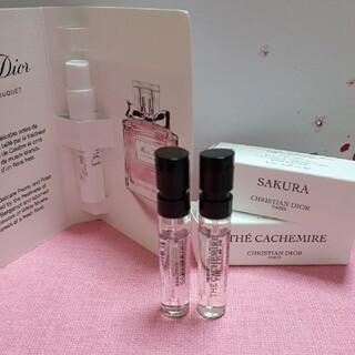 Dior - ディオール香水3種セット