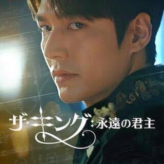 ザ・キング 永遠の君主 Blu-ray 2枚