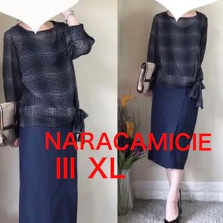 NARACAMICIE - 【大きいサイズ Ⅲ 13号 XL】美品!ナラカミーチェ  シアー ブラウス 黒