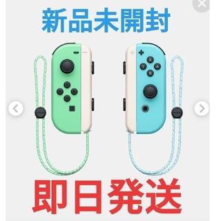 任天堂 - あつまれどうぶつの森 Joy-Con LR