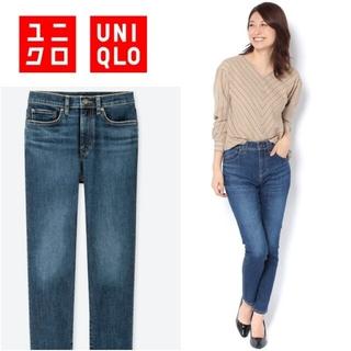 UNIQLO - ユニクロ ハイライズシガレットジーンズ