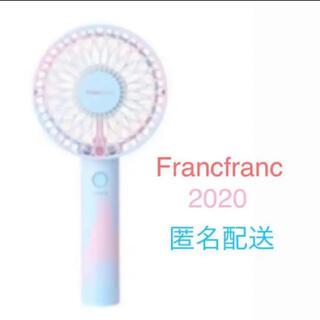 Francfranc - フランフラン ハンディファン マーブルピンクブルー