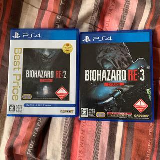カプコン(CAPCOM)のBio Hazard 2 & 4 Z Version セット PS4(家庭用ゲームソフト)