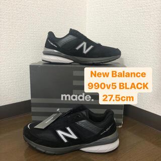 ニューバランス(New Balance)のニューバランス New Balance 990v5 ブラック27.5cm(スニーカー)
