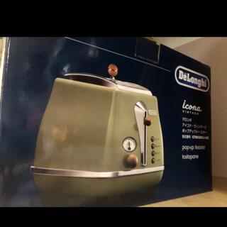 DeLonghi - デロンギ トースター デロンギ アイコナ・ヴィンテージ ポップアップトースター