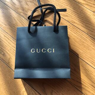 グッチ(Gucci)のGUCCI紙袋(ショップ袋)
