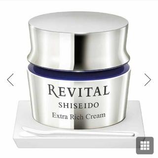 SHISEIDO (資生堂) - ご専用リバイタル エクストラリッチクリーム 50g