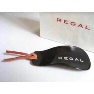 リーガル(REGAL)のREGAL靴べら(黒)新品未使用 送料無料です。リーガル靴ベラ(その他)