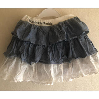 daddy oh daddy - Daddy oh Daddy♡リバーシブルスカート ♡サイズ130