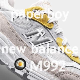 ニューバランス(New Balance)のpaperboy New Balance M992 EGGS 目玉焼き 27cm(スニーカー)