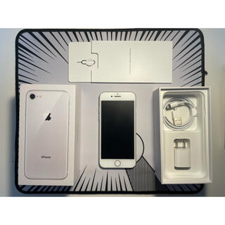 Apple - iPhone 8 Silver 256GB SIMフリー