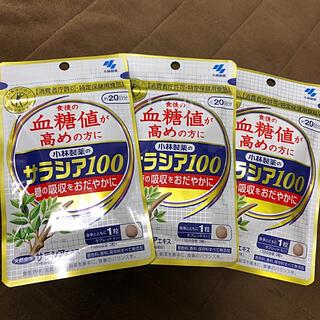 コバヤシセイヤク(小林製薬)のサラシア100  60日分(その他)