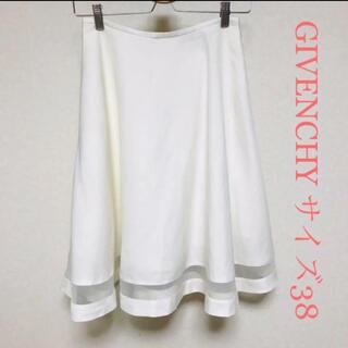 GIVENCHY - ジバンシー リネンブレンド フレアスカート 38 ホワイト GIVENCHY