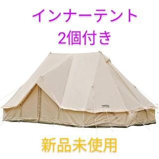 ★未使用★ テント NEUTRAL OUTDOOR6.0+インナーテント2個