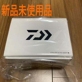 SHIMANO - 【新品未使用】ダイワ21 ジリオン SV TW 1000XHL 左ハンドル