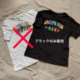 ジーユー(GU)のセット売り GU  グレイトフルデッド Tシャツ 120(Tシャツ/カットソー)