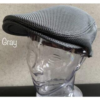 送料込 新品 帽子 エアメッシュ ハンチング 春 夏 通気性抜群 シンプル GY(ハンチング/ベレー帽)