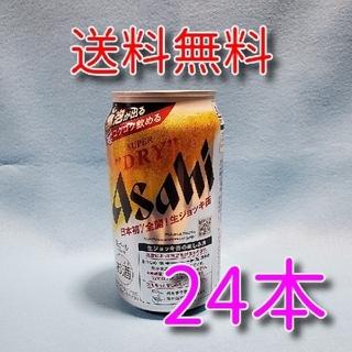 アサヒ(アサヒ)のNo.726 アサヒ スーパードライ 生ジョッキ缶 24缶入 1ケース(ビール)