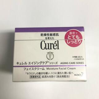 Curel - キュレル エイジングケアシリーズ クリーム 40g とてもしっとり  未開封
