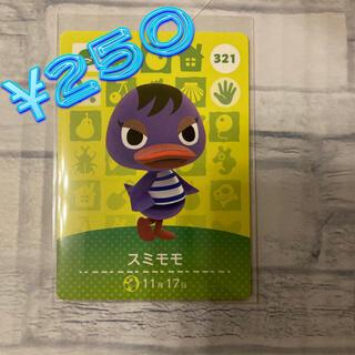 ニンテンドウ(任天堂)の321 スミモモ amiiboカード どうぶつの森(その他)