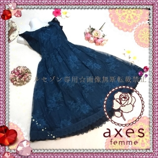 axes femme - 【送料込】axes femme♡上品レース重ね編み上げワンピース