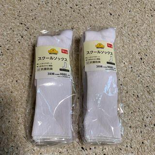AEON - 【新品】スクールソックス キッズ 白 靴下 6足セット 16~18センチ