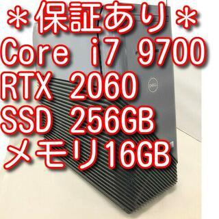 デル(DELL)のDELL Inspiron Core i7 9700 RTX2060(デスクトップ型PC)
