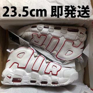 NIKE - 23.5cm 即発送 NIKE AIR MORE UPTEMPO 白赤 モアテン