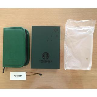 スターバックスコーヒー(Starbucks Coffee)の【海外限定品】スターバックス パスポートケース(旅行用品)