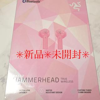 LAZER - 【未開封✳︎︎新品】Razer Hammerhead True Wireless