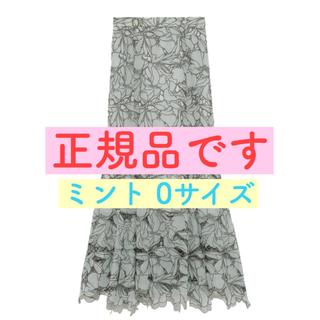 snidel - 新品 スナイデル SNIDEL カッティングレースマーメイドスカート (MNT)